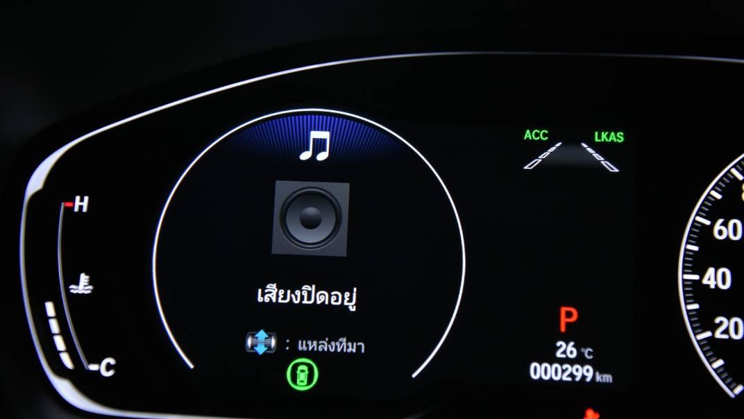 2021 Honda Accord 1.5 Turbo EL Interior 031