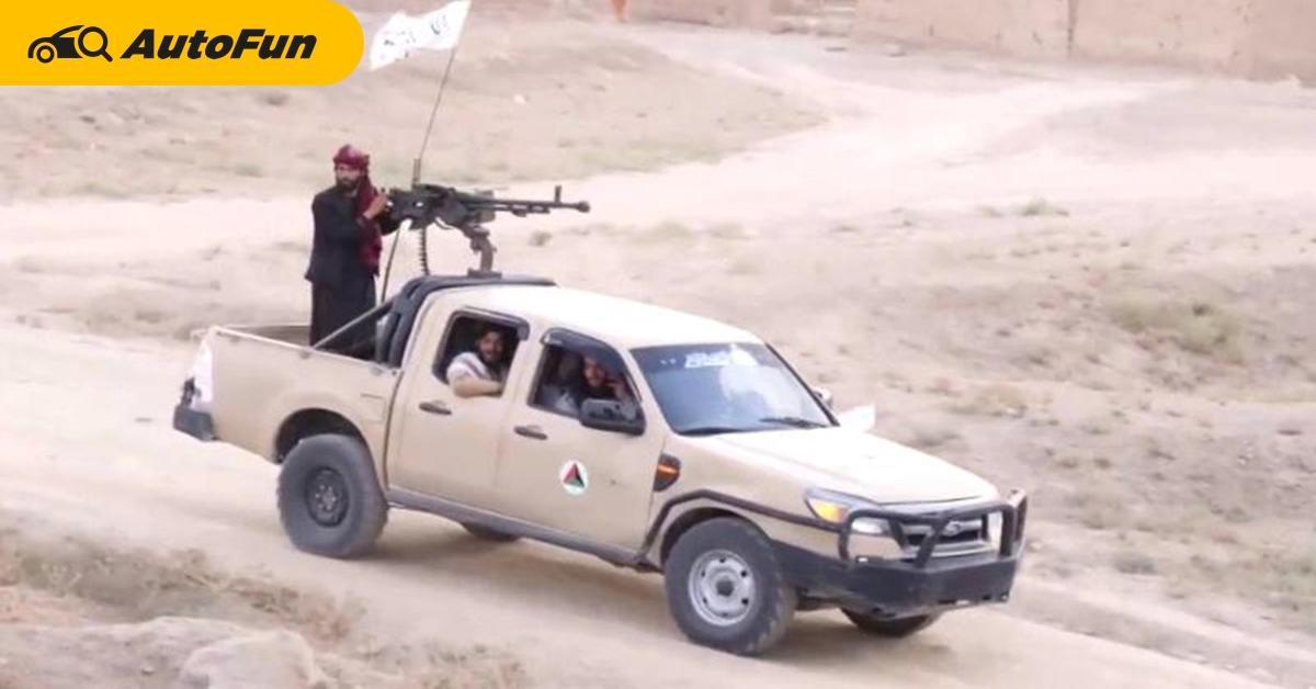 ลืมภาพตาลีบันใช้ Toyota Hilux ไปได้เลย เพราะตอนนี้เขาเปลี่ยนมาใช้ Ford Ranger กันแล้ว 01