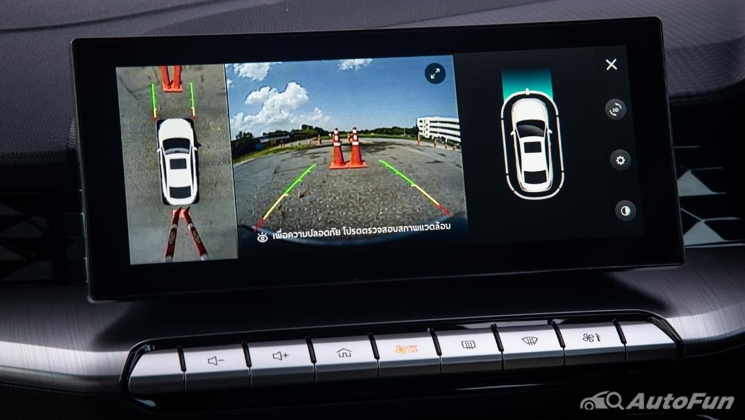 2021 MG 5 Upcoming Version Interior 062