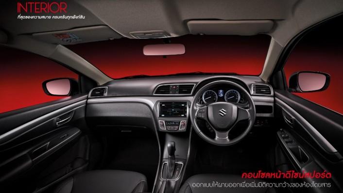 Suzuki Ciaz 2020 Interior 001