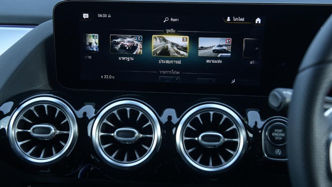 2021 Mercedes-Benz GLA-Class 35 AMG 4MATIC Interior 087