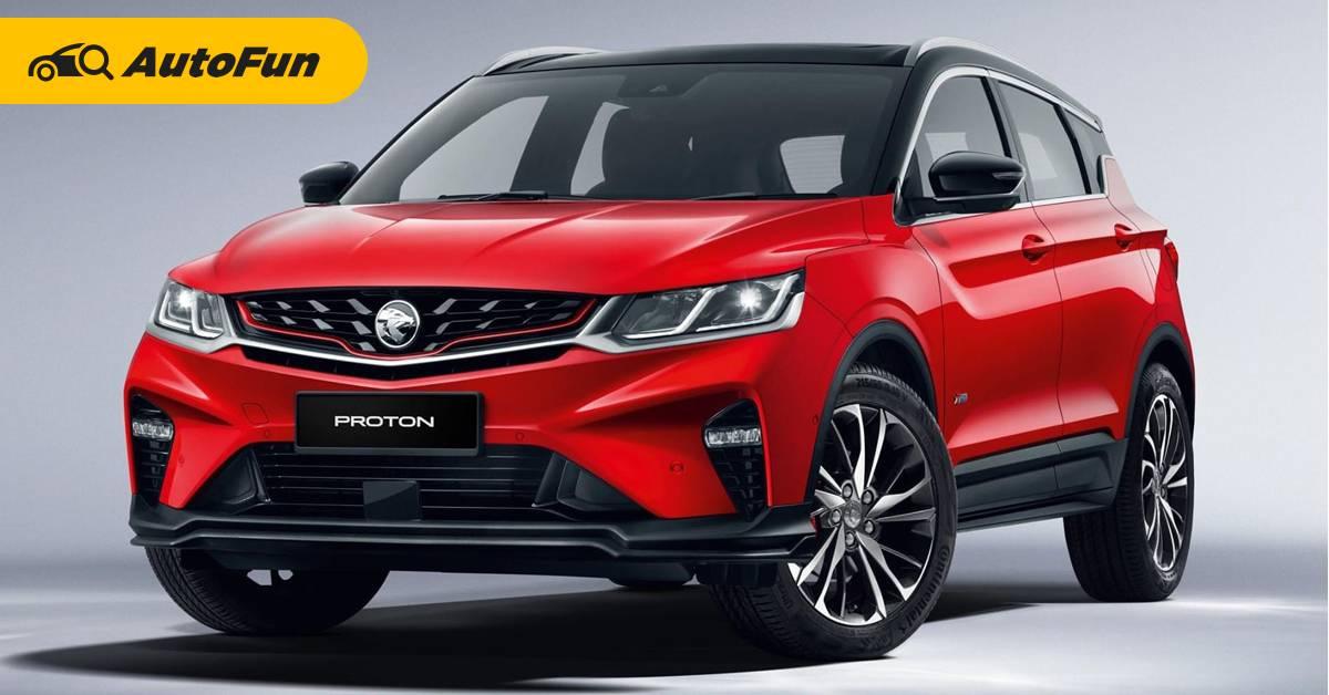 2020 Proton X50 ว่าที่ผู้นำตลาดรถเอสยูวีขนาดเล็กในเมืองไทย? 01