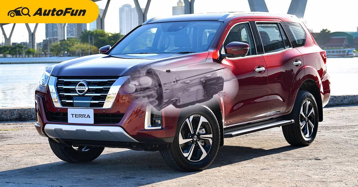 เบื้องหลัง 2021 Nissan Terra มีของดีที่ค่ายรถไม่เคยโฆษณา แม้แต่เจ้าของรถก็ไม่เคยรู้มาก่อน 01