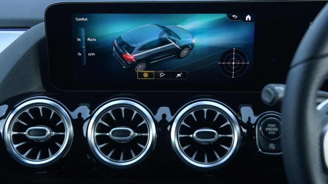 2021 Mercedes-Benz GLA-Class 35 AMG 4MATIC Interior 037