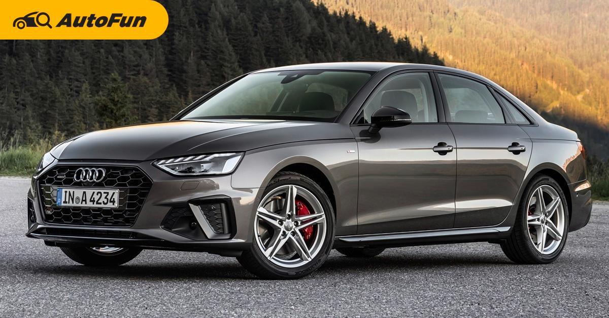 2020 Audi A4 Sedan ความคุ้มค่าราคา 2.499 ล้านบาท กับค่าตัวที่หายไป 2 แสนบาท 01