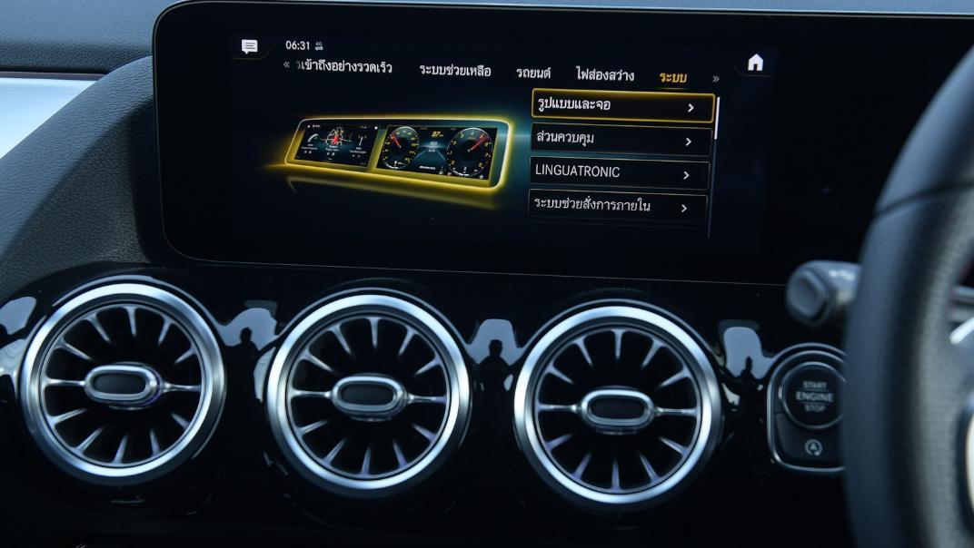 2021 Mercedes-Benz GLA-Class 35 AMG 4MATIC Interior 060