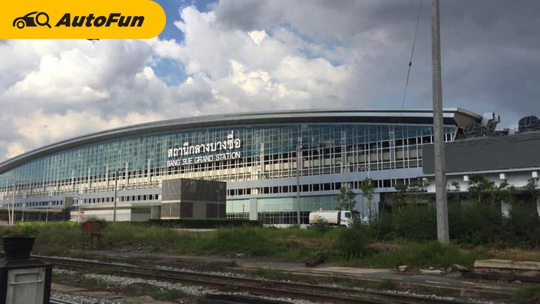 สถานีกลางบางซื่อ เปิดใช้งานปีหน้า คว่ำ KL Sentral ผงาดใหญ่กว่าใครในอาเซียน 01