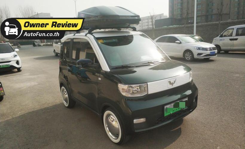 Owner Review : แต่ง Wuling Mini EV รถยนต์ไฟฟ้าน่ารักให้เป็นสไตล์ย้อนยุค 01
