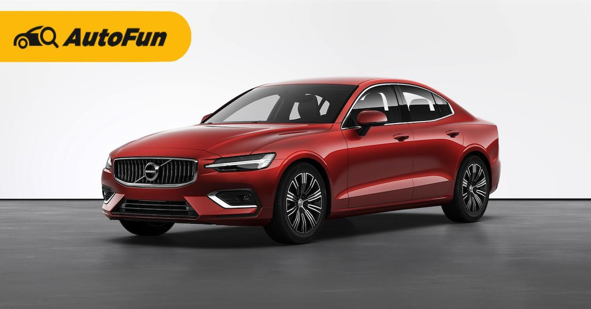 Review: พาไปรู้จัก 2020 Volvo S60 สปอร์ตซีดานสไตล์สแกนดิเนเวียน 01