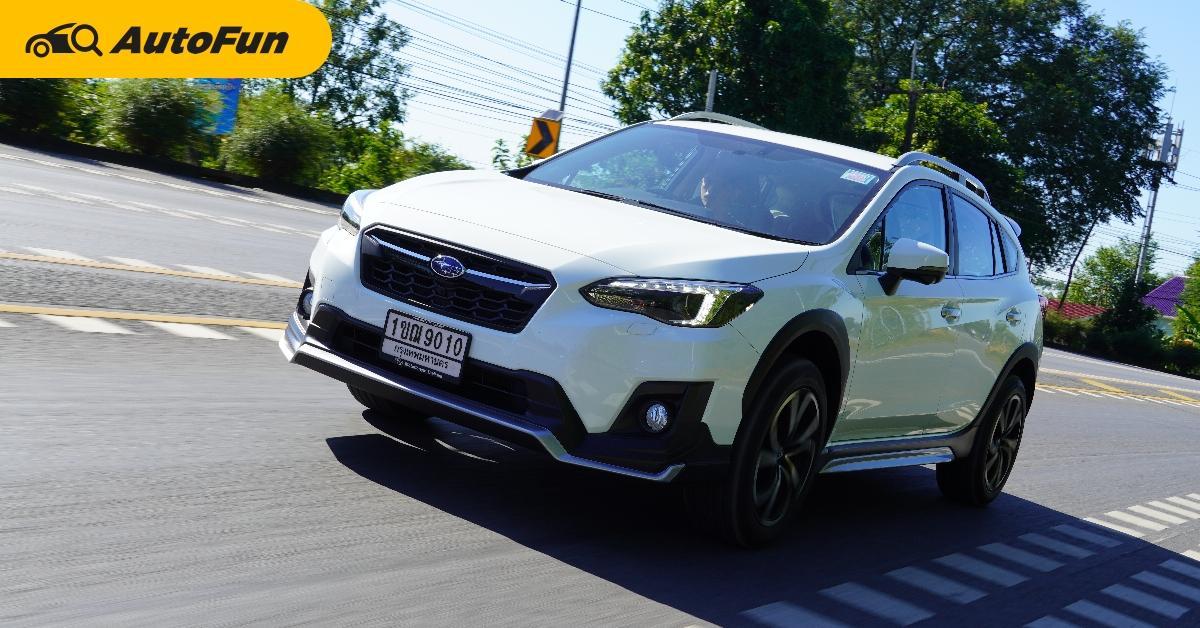 ประกาศจาก Subaru ประเทศไทย เรียกรถกลับไปเช็ค พบช่วงล่างหนึบน้อยลง ในรถรุ่นดังต่อไปนี้ 01