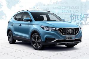 ใครจะซื้อควรรอก่อนไหม? 2021 MG ZS EV โฉมใหม่จะมีระยะทางขับขี่ด้วยไฟฟ้าไกลขึ้น