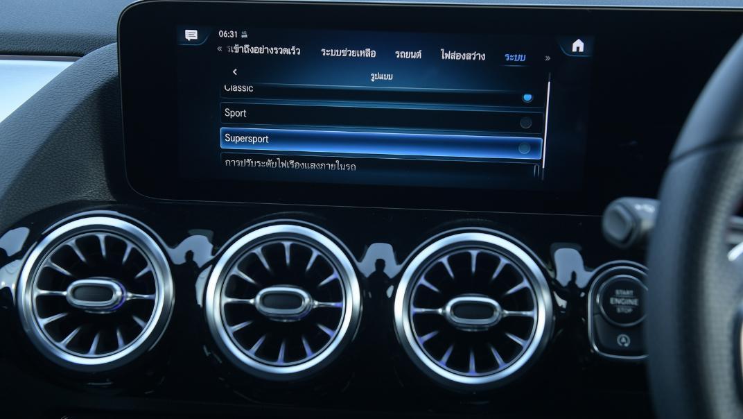 2021 Mercedes-Benz GLA-Class 35 AMG 4MATIC Interior 059