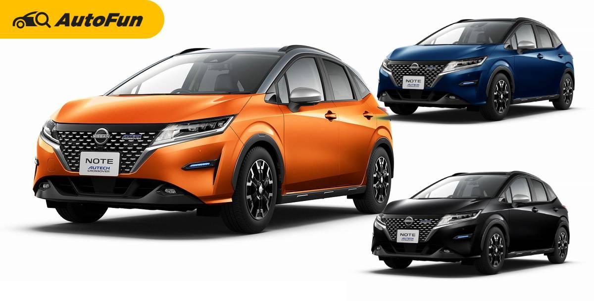 2021 Nissan Note Autech Crossover ถ้าหากขายไทยราคา 9 แสน แล้ว Kicks อาจขายไม่ออก 01