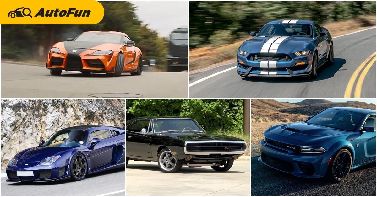 ส่องรถแรงสุดเฟี้ยว ก่อนเลี้ยวไปดู Fast & Furious 9 มิถุนายนนี้ 01