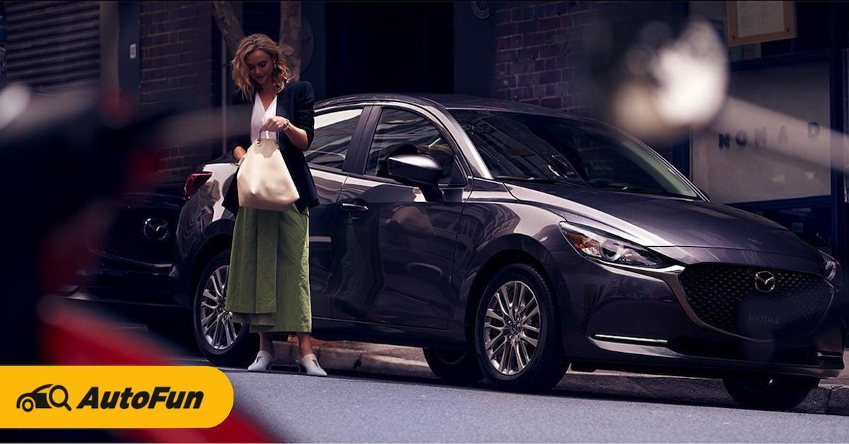 ส่องข้อดีข้อเสีย Mazda 2 Sedan ก่อนให้เป็นรถคู่ใจ 01