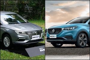 เทียบรถยนต์ไฟฟ้า MG EP หรือว่า ZS EV ได้ส่วนลด 100,000 บาท นำเข้าจีนทั้งคู่ แล้วต่างกันยังไง