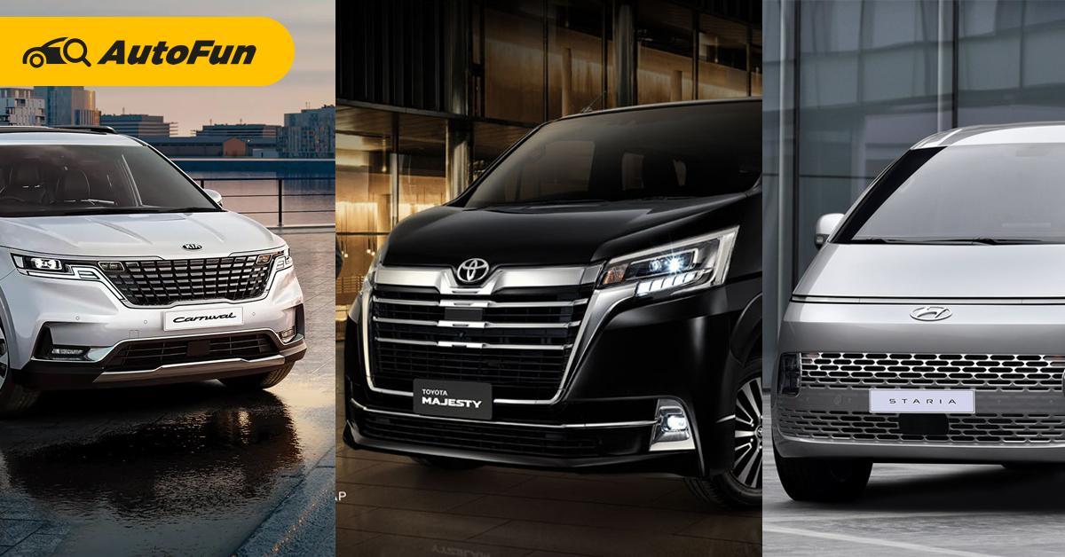 วัดสเปก Hyundai Staria – Kia Carnival – Toyota Majesty เอ็มพีวีหรูสู้ศึกรถอเนกประสงค์ 01