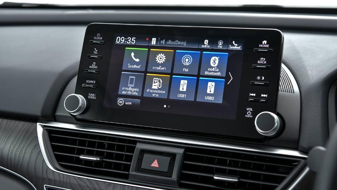2021 Honda Accord 1.5 Turbo EL Interior 091