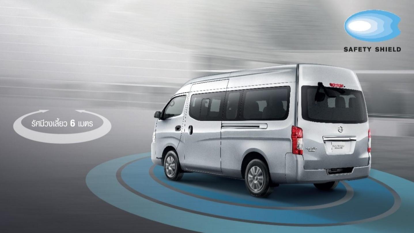Nissan Urvan Public 2020 Exterior 004