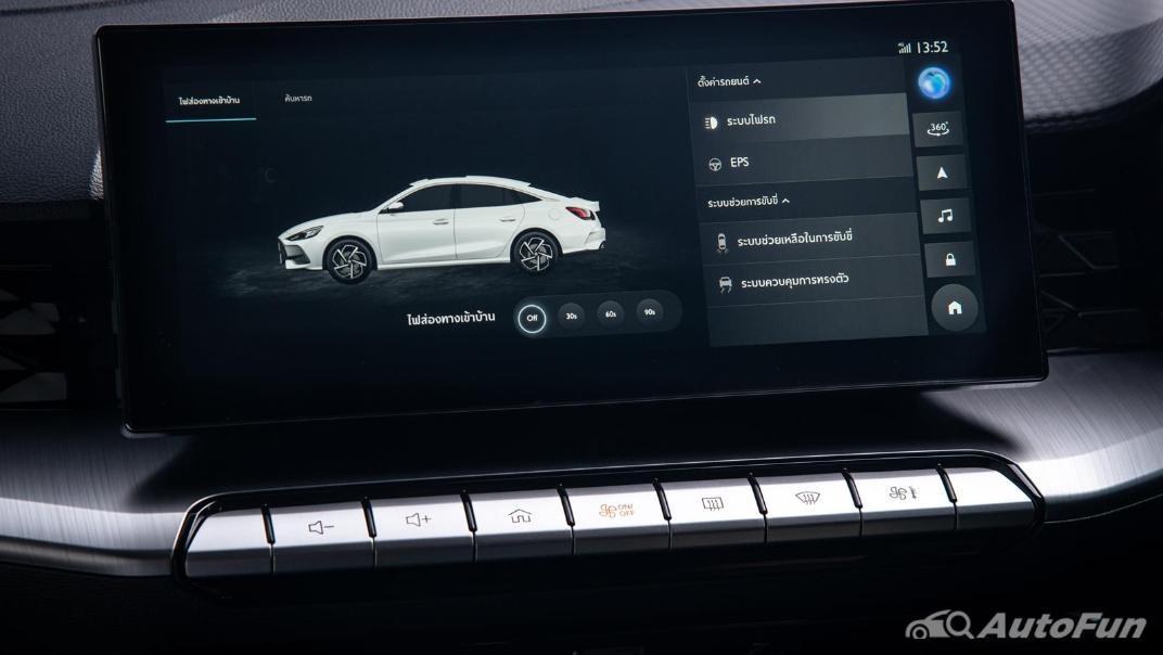2021 MG 5 Upcoming Version Interior 055