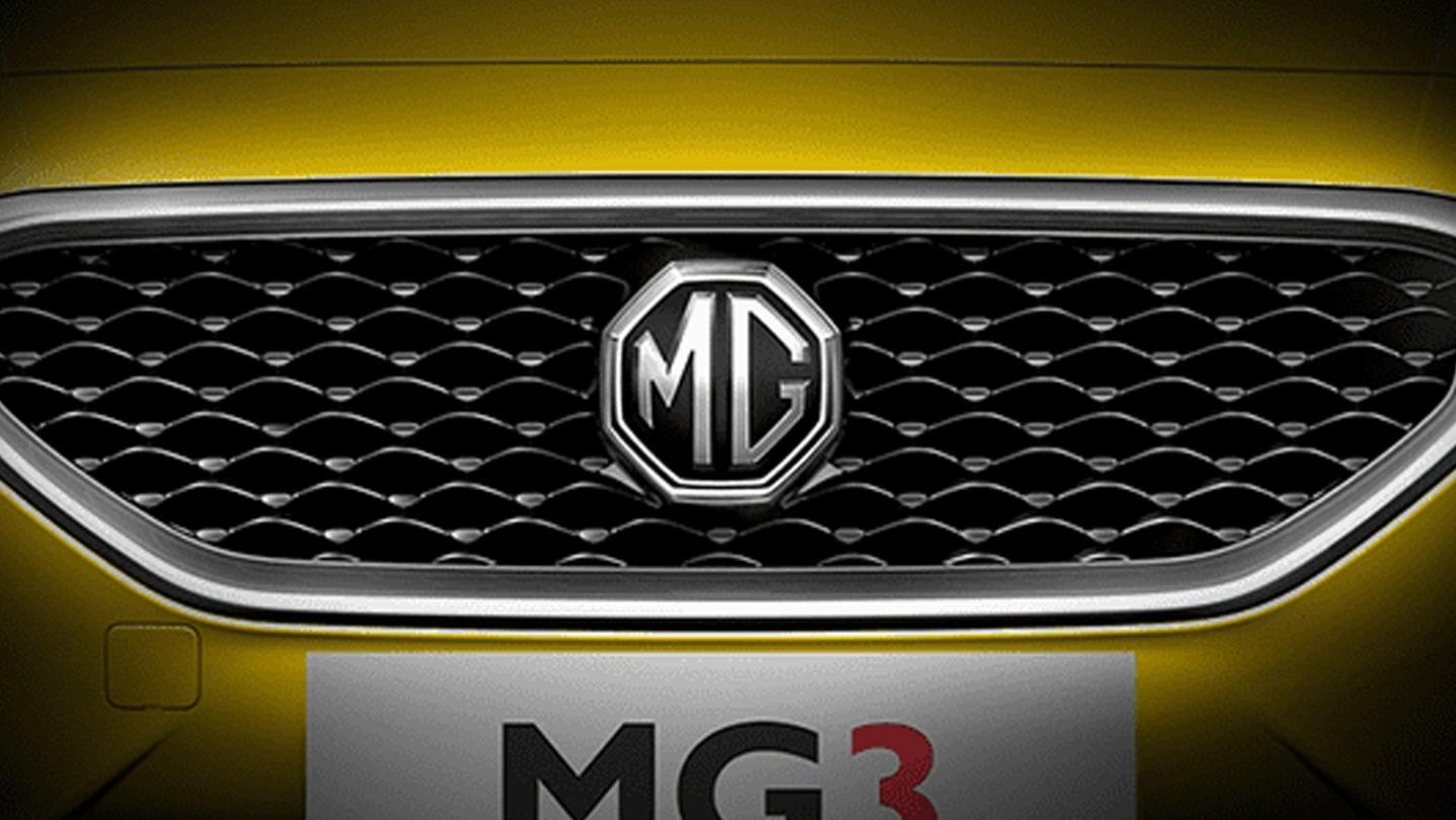 MG 3 2020 Exterior 002