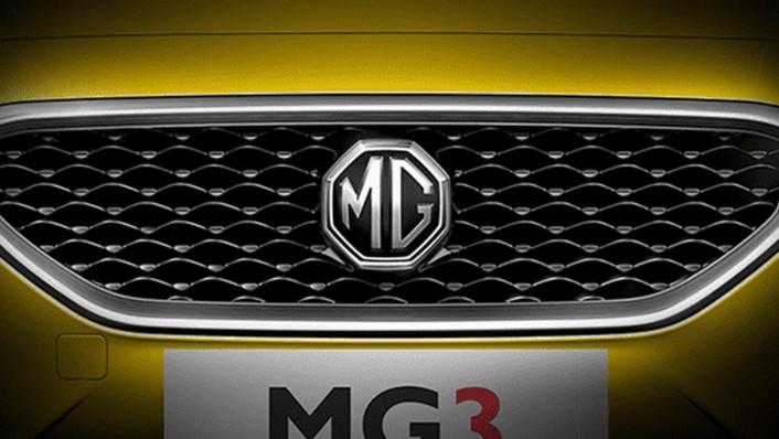 MG 3 Public 2020 Exterior 002