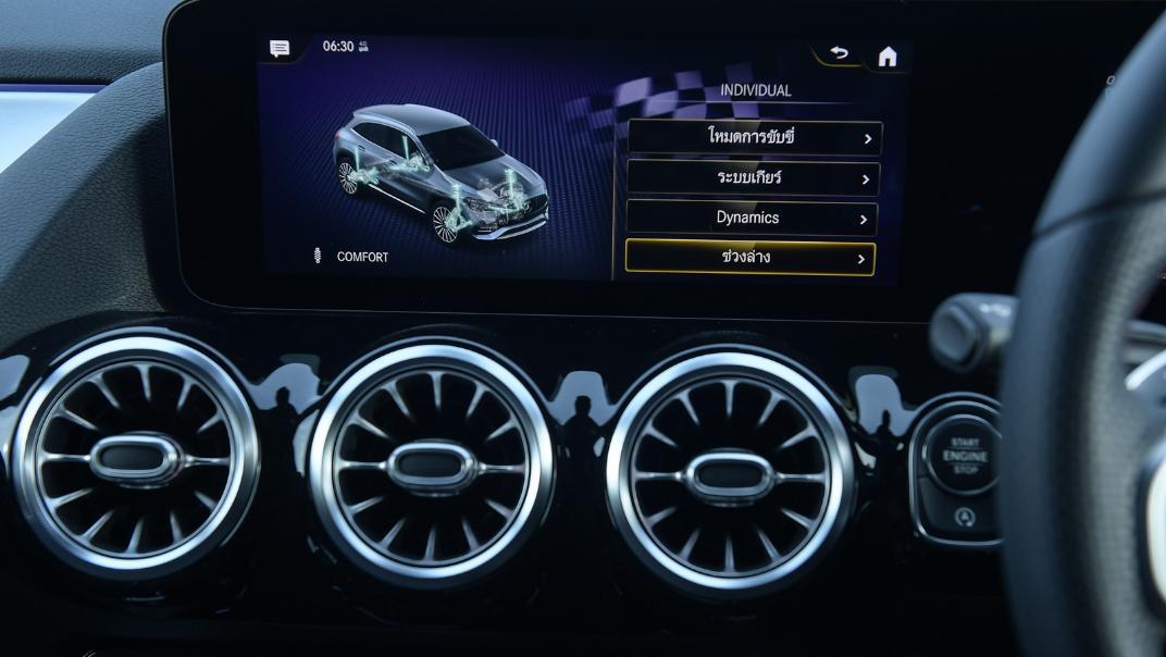 2021 Mercedes-Benz GLA-Class 35 AMG 4MATIC Interior 050