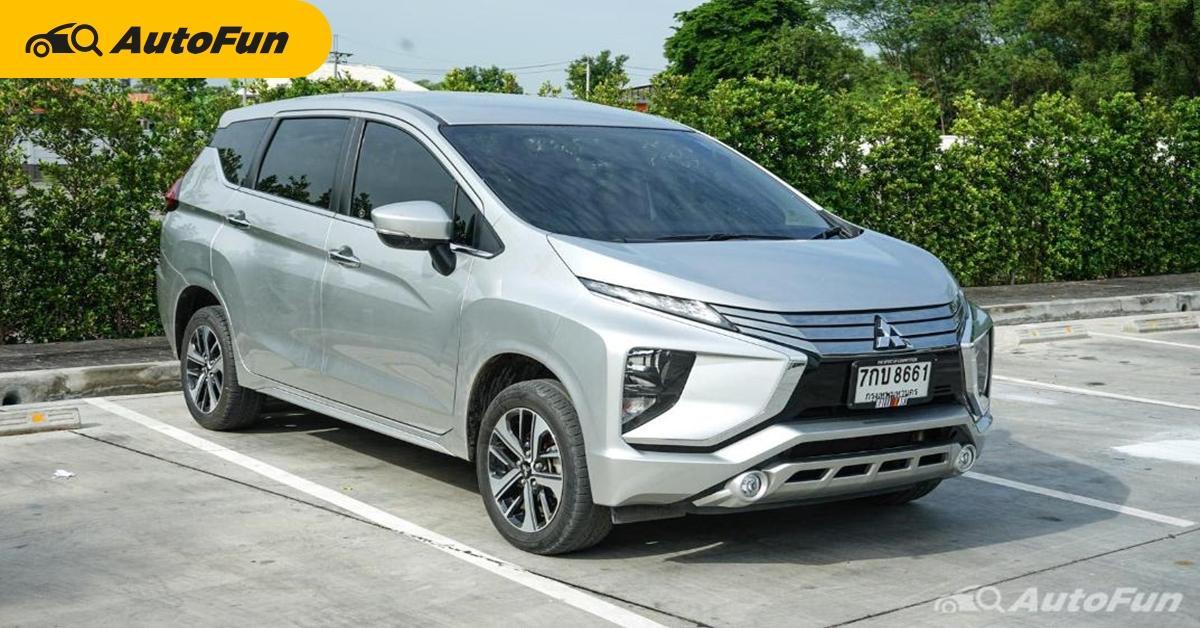 ผ่อน 2021 Mitsubishi Xpander เลือกรุ่นไหนระหว่าง GT และ GLS ราคาห่างกัน 74,000 ต่างกันนิดเดียว 01