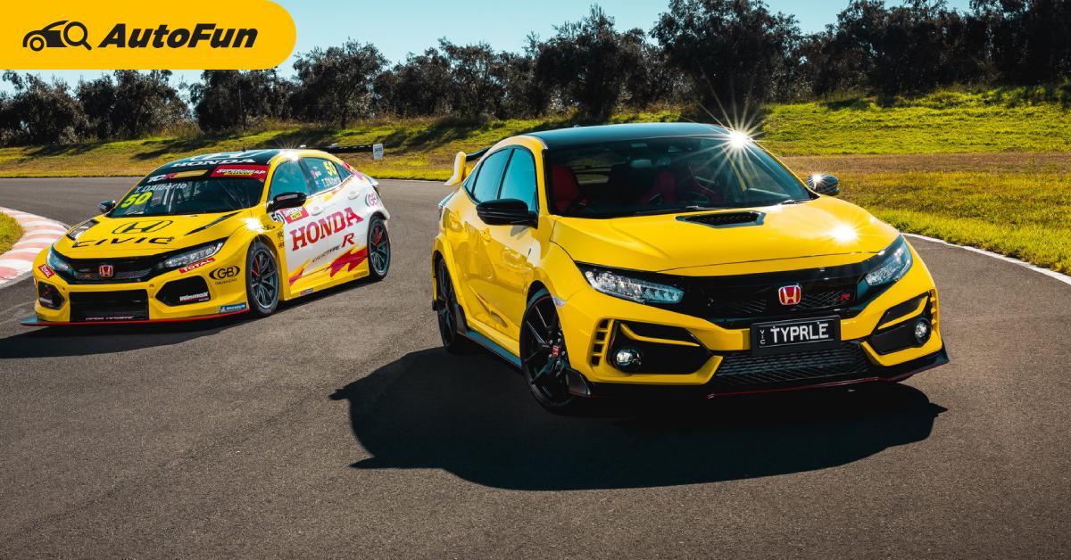 2021 Honda Civic Type R ตัดออพชั่น เพิ่มของแต่ง แพงขึ้น 280,000 บาท ถ้ามาไทยจะสนมั้ย 01