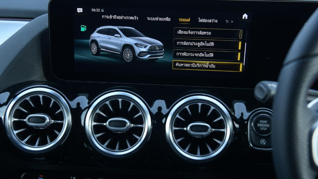 2021 Mercedes-Benz GLA-Class 35 AMG 4MATIC Interior 080