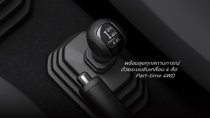 Suzuki Jimny 2020 Interior 007