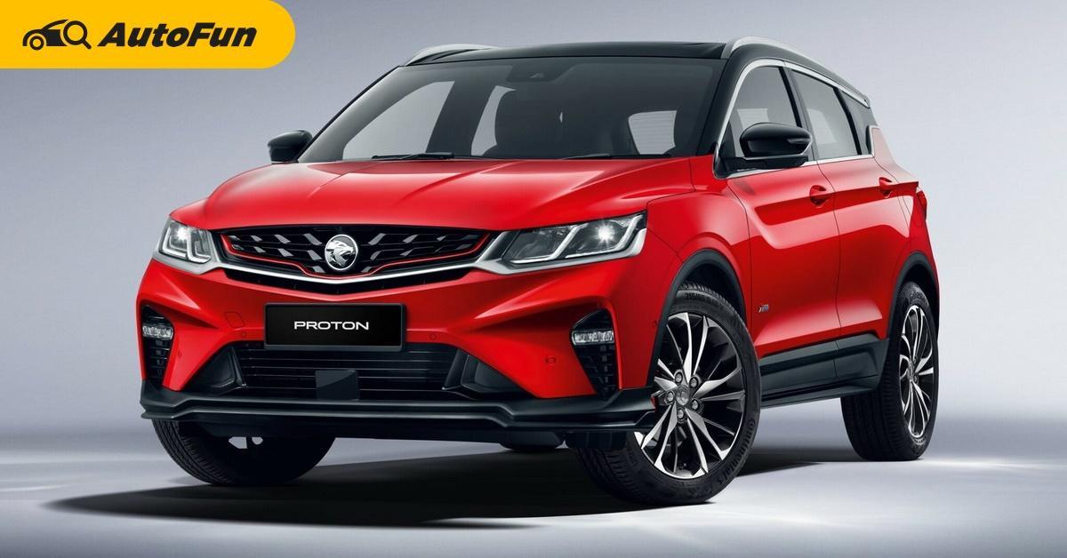 2021 Proton X50 หรือนี่จะเป็น Volvo XC40 ราคา Toyota Corolla Cross? 01