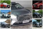 6 SUV น่าซื้อหากรอเปิดราคา 2021 Haval H6 ไม่ไหว พร้อมรวมราคาและสเปคอย่างละเอียด