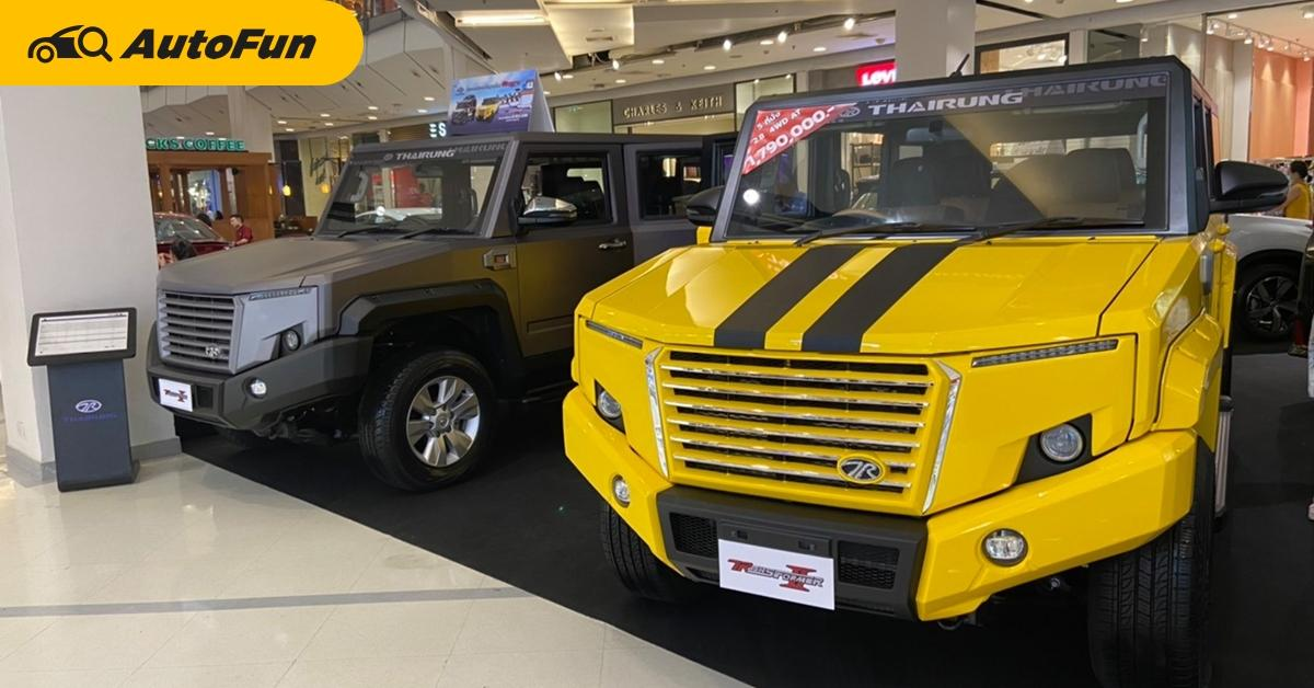 Thairung รถแห่งชาติอาจเจ๊ง ถ้าไม่แปลง Land Rover แบบรถอังกฤษนี้ ทำยอดจอง 17,000 คันแล้ว 01