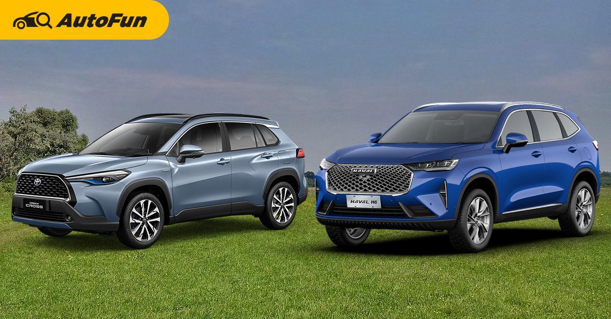 Check list : Haval H6 VS Toyota Corolla Cross รถจีนไฮเทค กับ พี่ใหญ่เก๋าเกม คุณเหมาะกับรุ่นไหน? 01