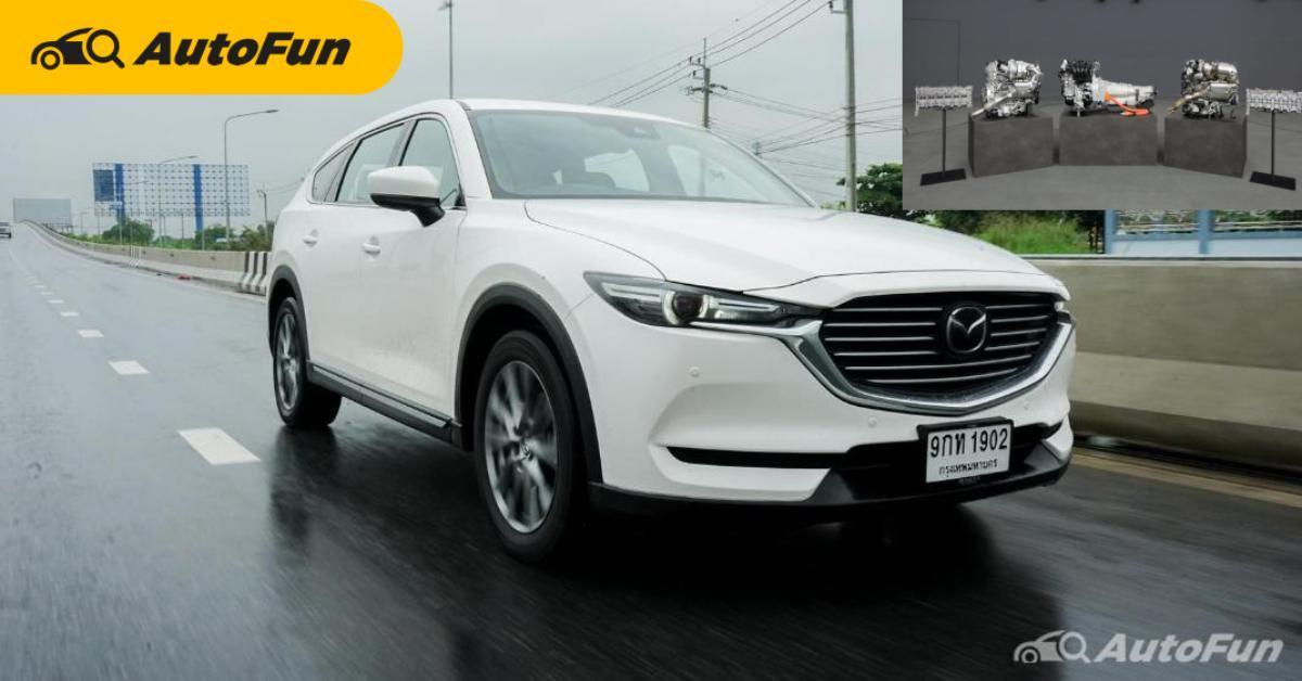 เครื่องยนต์ใหม่ก็มา Mazda เตรียมเปิดตัวเครื่องยนต์ 6 สูบเรียงปี 2022 พร้อมระบบขับเคลื่อนล้อหลัง 01