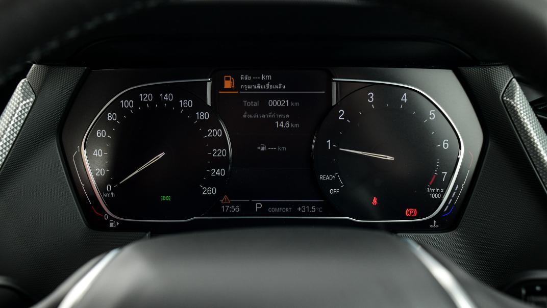 2021 BMW 2 Series Gran Coupe 220i Sport Interior 004
