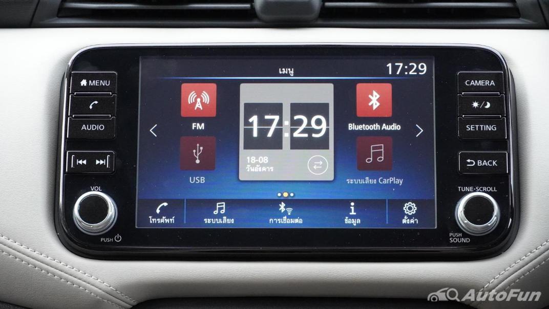 2020 Nissan Almera 1.0 Turbo VL CVT Interior 019