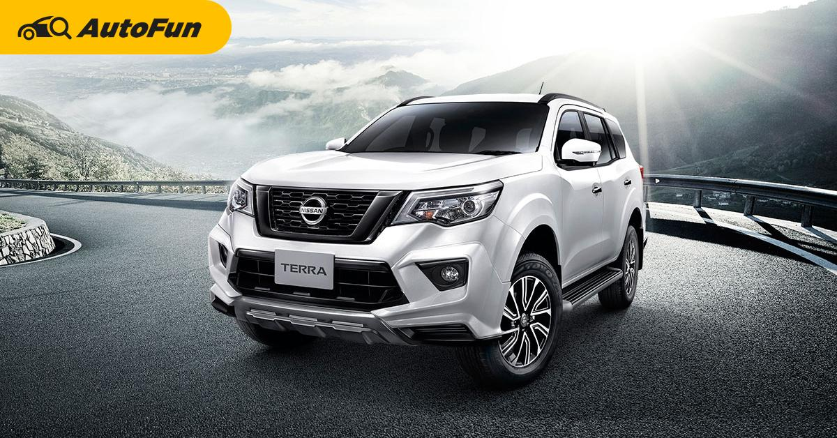2021 Nissan Terra ข้อเสียก็มี ข้อดีก็เพียบ กับเรื่องที่คุณต้องรู้ เดี่ยวคุยกับเซลล์ไม่รู้เรื่อง 01