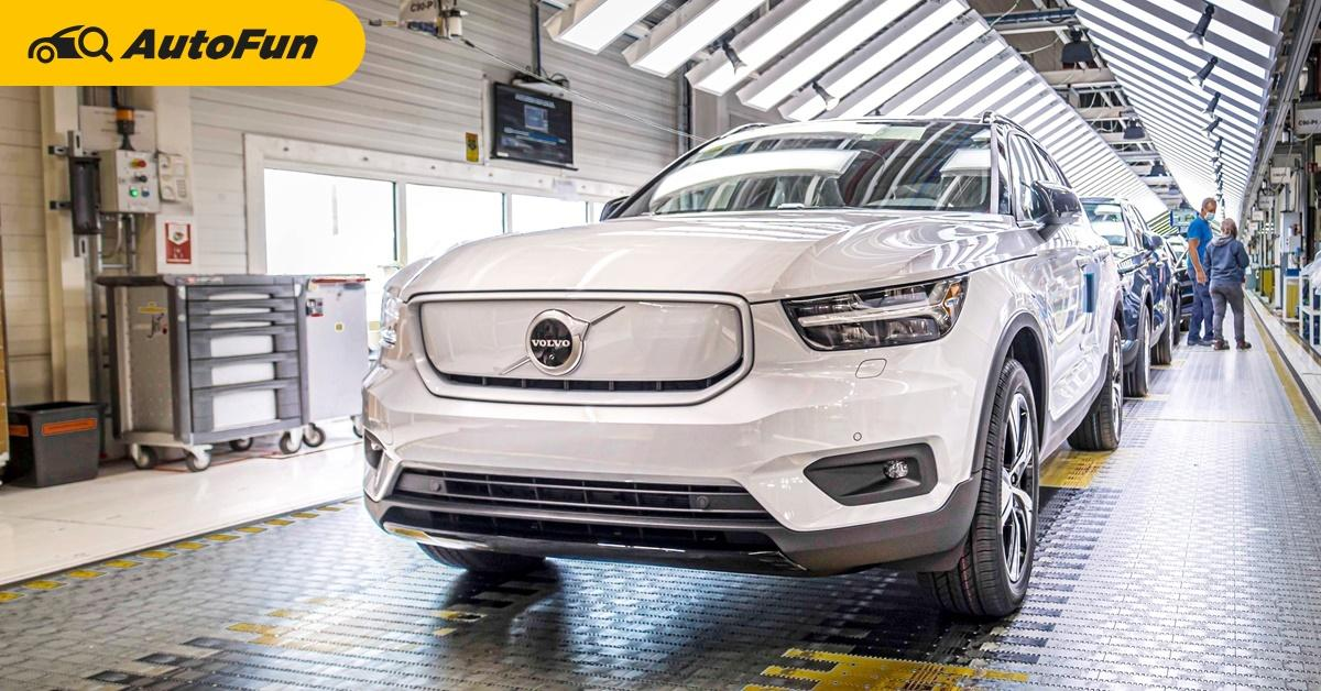 Volvo เตรียมเพิ่มผลิตรถไฟฟ้า 3 เท่าที่โรงงานเกนท์ หลังลูกค้าตอบรับพุ่งทั่วโลก 01