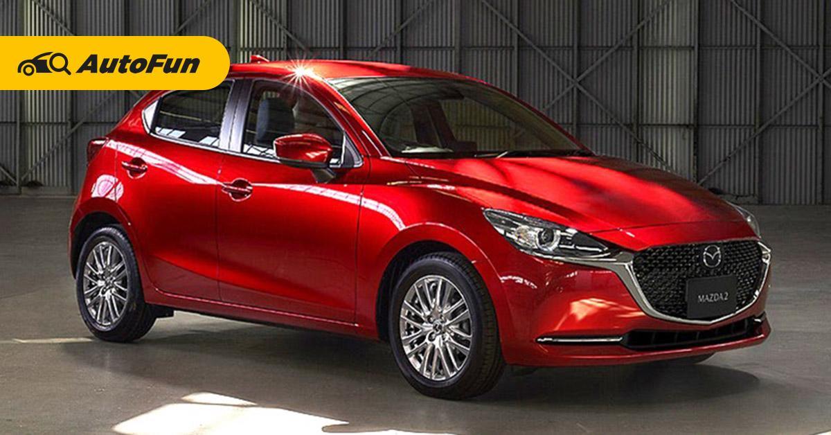 Mazda มาสด้า 2 Honda Jazz RS ฮอนด้า แจ๊ซ
