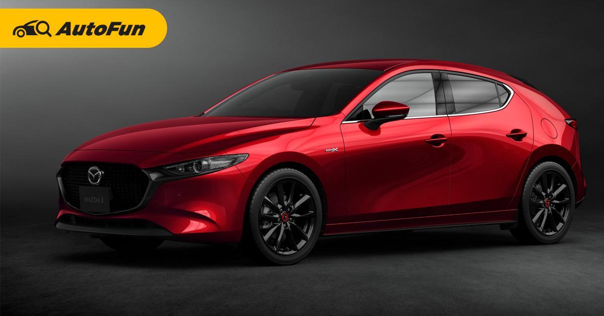 เปิดตัว 2021 Mazda 3 ปรับแฮนดลิ่ง - อัพเกรด SkyActiv-X แต่คนไทยรอไปก่อน? 01