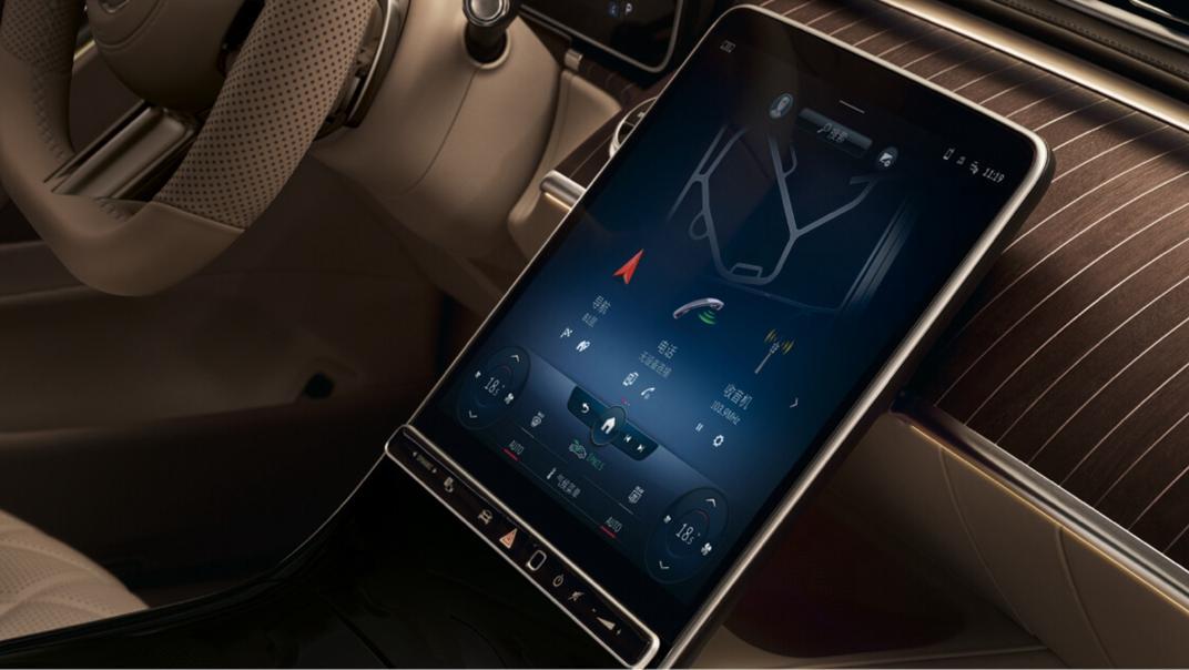 2021 Mercedes-Benz S-Class Interior 009