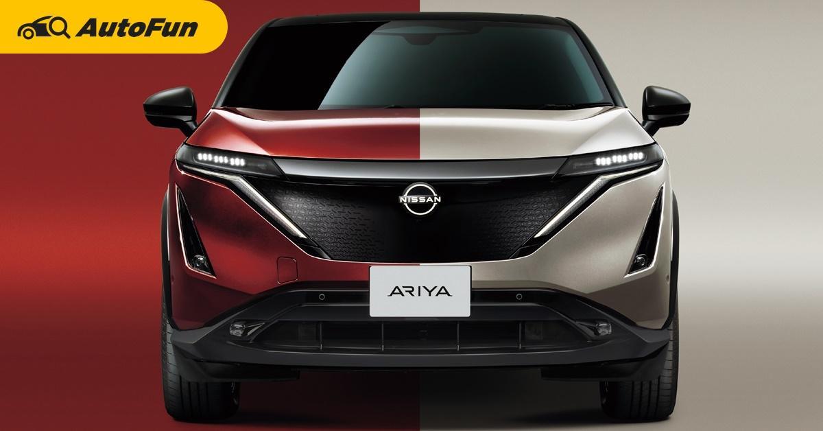 2021 Nissan Ariya เปิดรับจองรุ่นท็อปเริ่มต้นไม่ถึง 2 ล้านบาท ทางเลือกสำหรับผู้เบื่อ Tesla Model Y 01