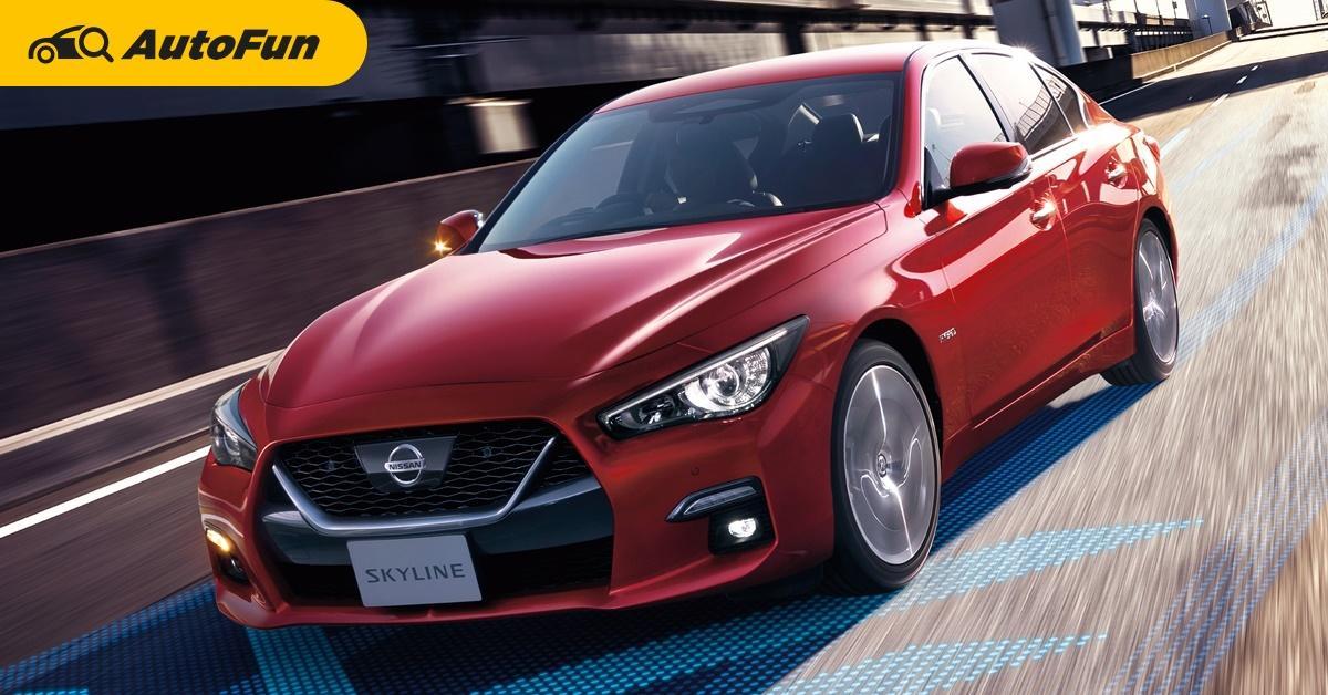 เอาจริงหรอ Nissan ตกเป็นข่าวยกเลิกการพัฒนารถยนต์นั่งในญี่ปุ่น รวมถึง Nissan Skyline 01
