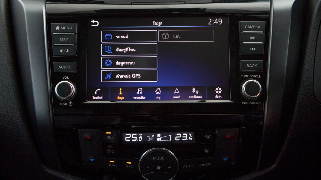 Nissan Navara 2021 Interior 007
