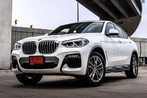 BMW Xpo 2020 จัดงาน 4 มุมเมืองทั่วกรุงเทพฯ - ปริมณฑล อัดโปรโมชั่นเพียบ เริ่มกลางกันยายนนี้