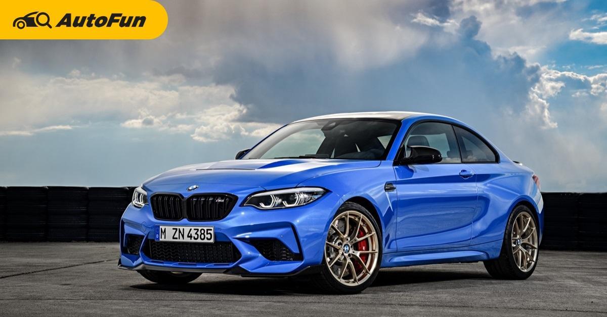 BMW M2 CS เปิดความแรงใหม่จากบ้าน M ที่ราคา 6.99 ล้านบาท 01