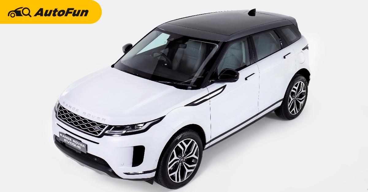 ชมคันจริง 2021 Range Rover Evoque Lafayette Edition ราคา 4.199 ล้านบาท แต่มีแค่ 3 คัน 01