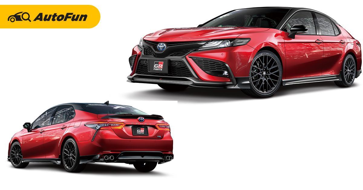 พาชม 2021 Toyota Camry สวมชุดแต่ง GR Parts หล่อแบบ Honda Accord ต้องหลบไปก่อน 01